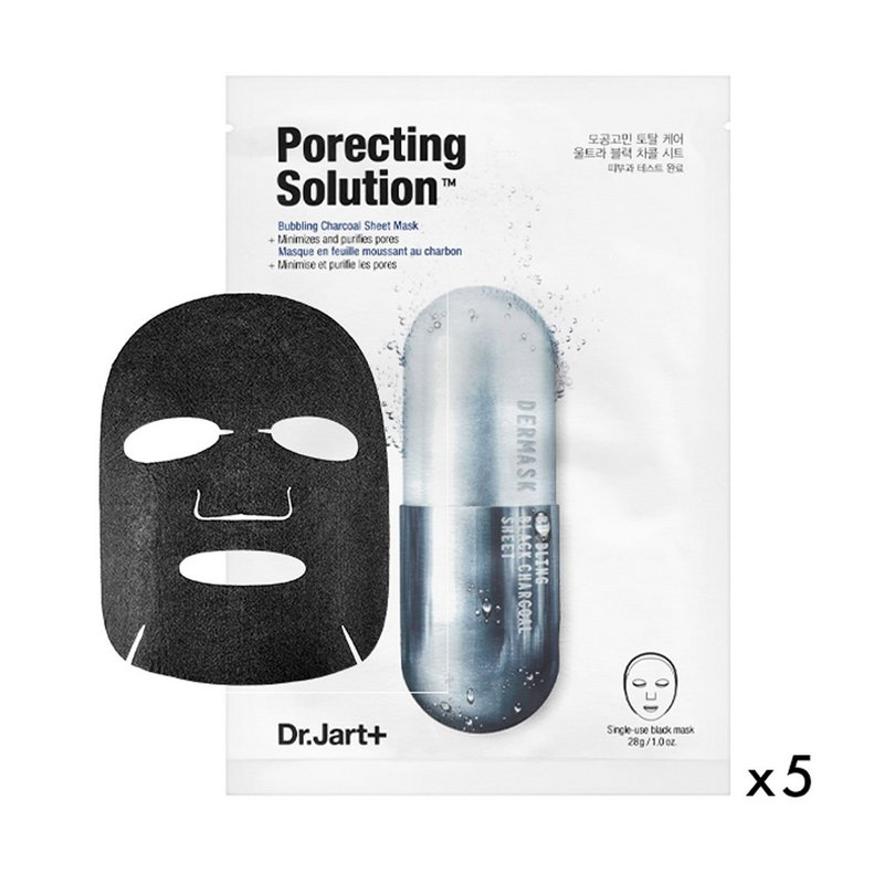 Dermask Ultra Jet Porecting Solution