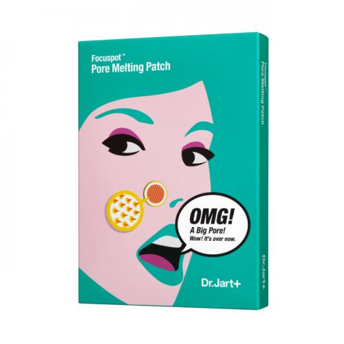 Гиалуроновые микро-патчи + сыворотка для сужения пор / Focuspot Pore Melting patch 1 шт