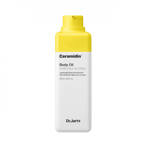 Масло для тела с керамидами / Ceramidin Body Oil 250мл