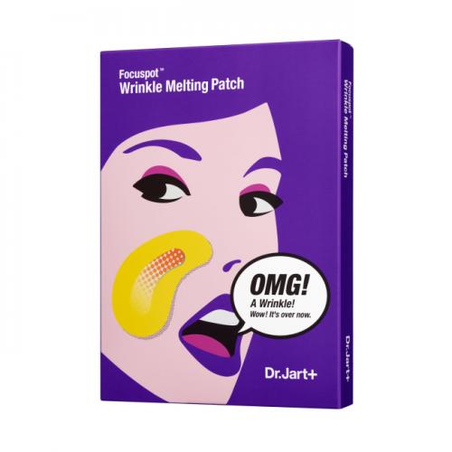 Тающие патчи с эффектом лифтинга / Focuspot Wrinkle Melting Patch