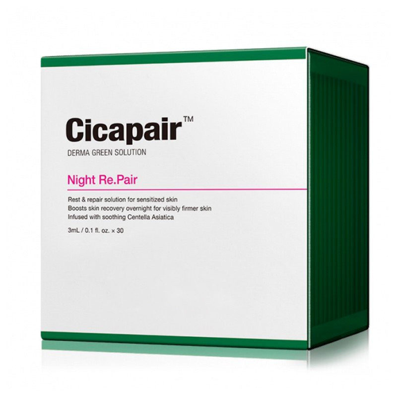 Восстанавливающая ночная крем-маска Антистресс / Cicapair Night Re.Pair 30шт